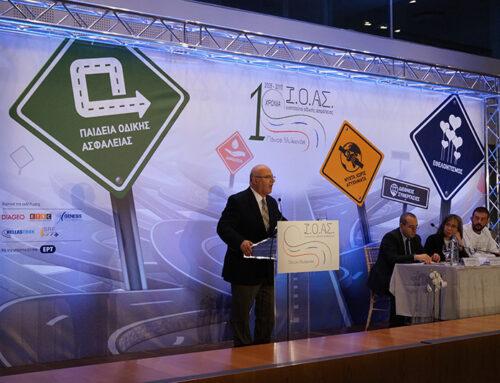 "HELLASTRON present at 10th anniversary ceremony for RSI ""Panos Mylonas"""