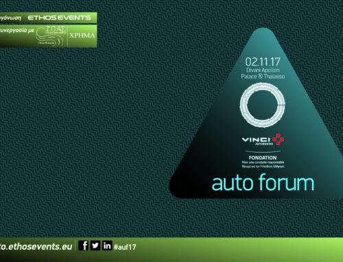FONDATION VINCI AUTOROUTES – Auto Forum 2017