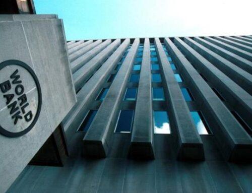 World Bank: Η Ελλάδα 3η στις βέλτιστες πρακτικές ΣΔΙΤ