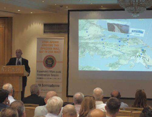 «Σύγχρονοι αυτοκινητόδρομοι. Πρόληψη και Οδική Ασφάλεια στην Ευρώπη και την Ελλάδα»