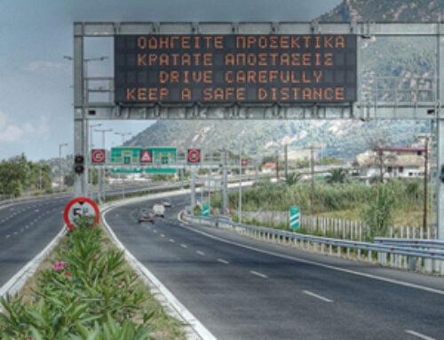 Η ASECAP για τη διαχείριση της ασφάλειας οδικών υποδομών