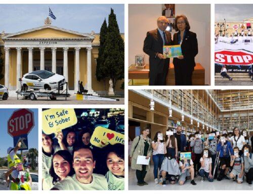 Ι.Ο.ΑΣ: 15 χρόνια δράσης