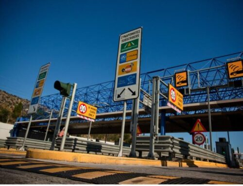 Greek toll road interoperability: improved user experience