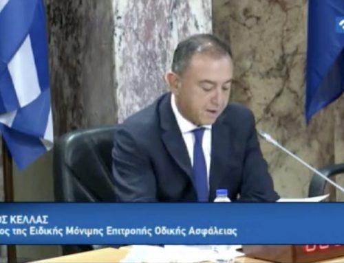 ΗHELLASTRONστη Βουλή των Ελλήνων